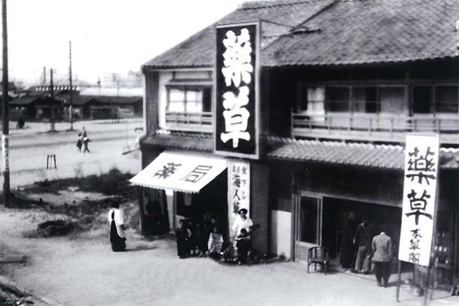 History of Honsoukaku