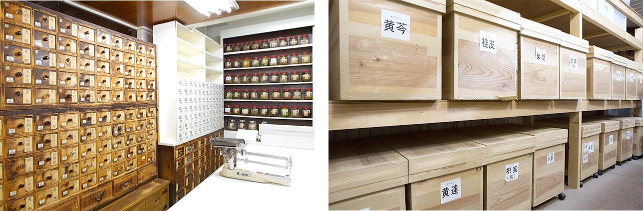 漢方 生薬の入った百味箪笥と倉庫の様子