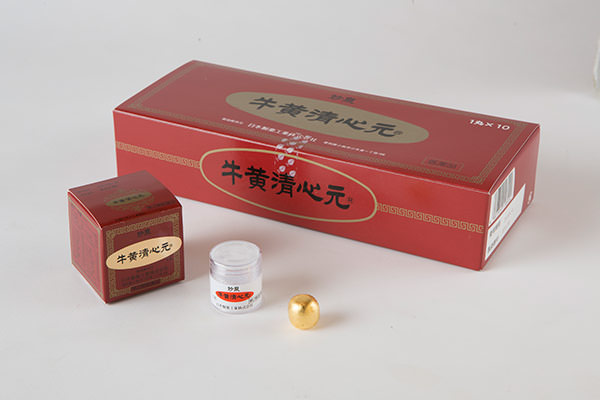 牛黄清心元 第2類医薬品