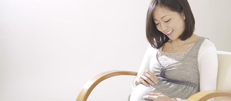 漢方における妊娠の考え方と基本的な治療方針