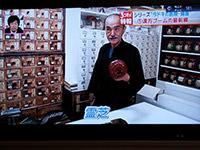 本草閣が「漢方SP!老舗の○千万円の生薬/街コン」で紹介されました