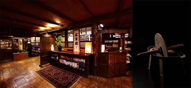 Inside of Honsoukaku