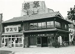 1964年頃の薬局