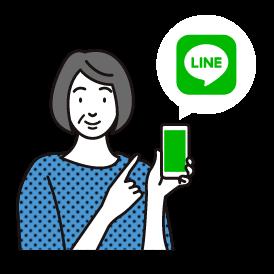 LINEによる情報配信