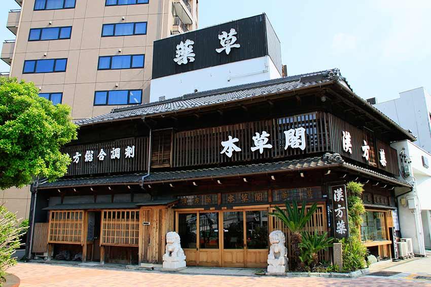 本草閣薬局 鶴舞本店 薬局又は店舗の主要な外観の写真