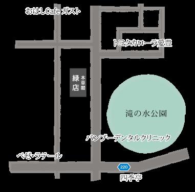 本草閣薬局 名古屋緑店の簡易地図
