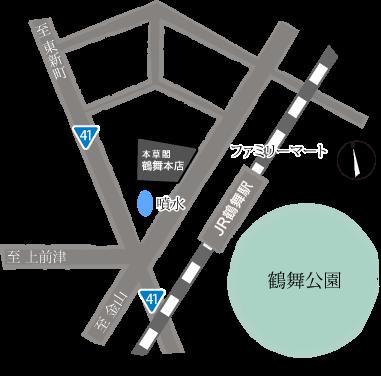 本草閣薬局 名古屋鶴舞本店