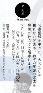 Inkedimg_tokugawa1