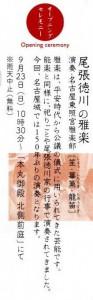 Inkedimg_tokugawa2